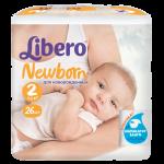 Либеро для новорожденных отзывы – Подгузники LIBERO Newborn | Отзывы покупателей