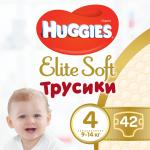 Памперсы для новорожденных хаггис – Продукция Хаггис: подгузники, трусики и влажные салфетки